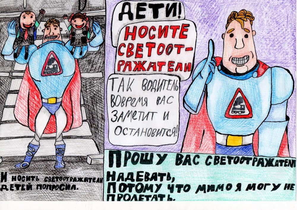 Аркадий Паровозов 2 часть